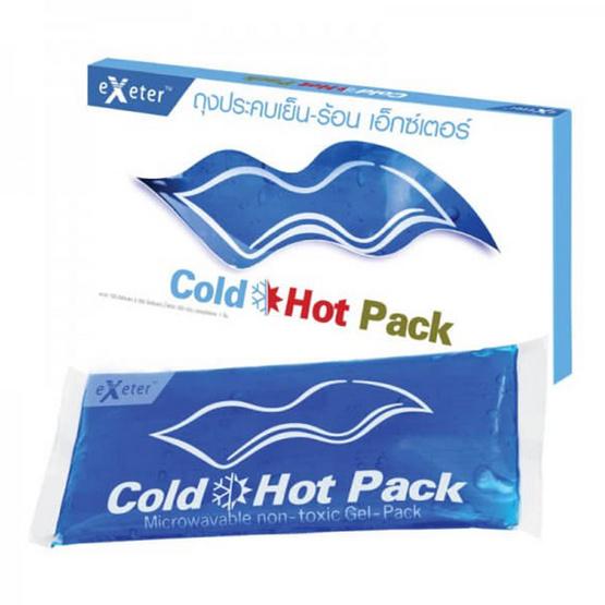 Exeter Cold Hot Pack เจลประคบ ร้อน-เย็น