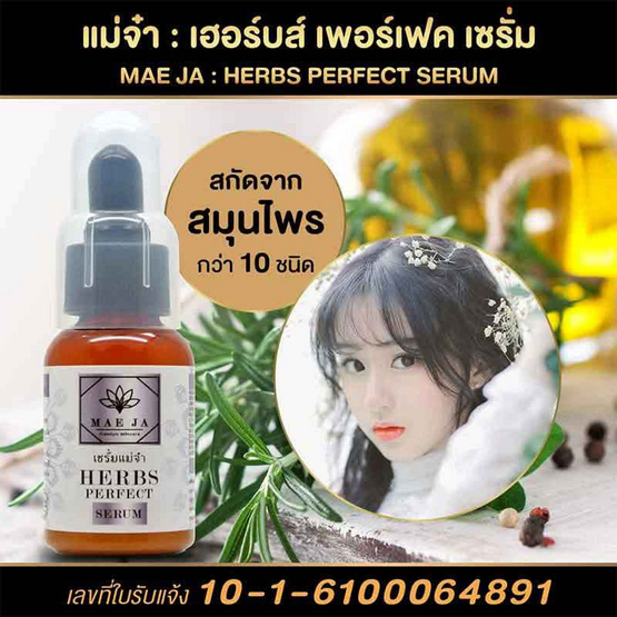 MAE JA HERBS PERFECT SERUM 30 ml