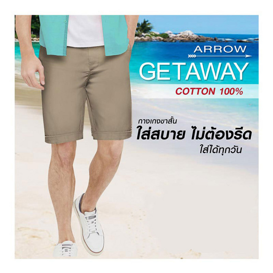 GETAWAY กางเกงขาสั้น CE9A2BR