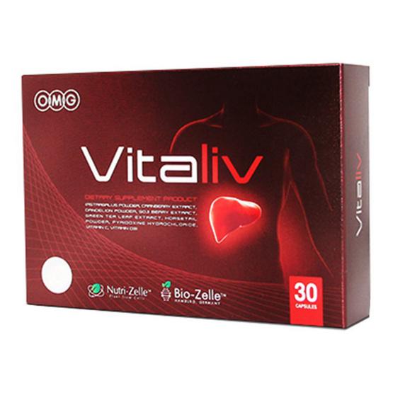 OMG Vitaliv ผลิตภัณฑ์เสริมอาหารดูแลตับ บรรจุ 30 แคปซูล