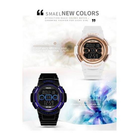 Smael นาฬิกาข้อมือผู้หญิง Sport Digital LED ฟังก์ชั่นครบ รุ่น SM1632B
