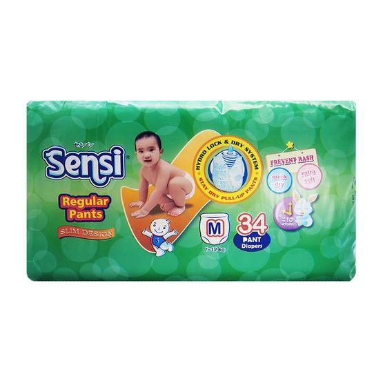 เซ็นซี่ผ้าอ้อมเด็กแบบกางเกงไซส์ M 34 ชิ้น