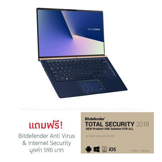 Asus Notebook ZenBook 13 UX333FN-A4131T Royal Blue Metal