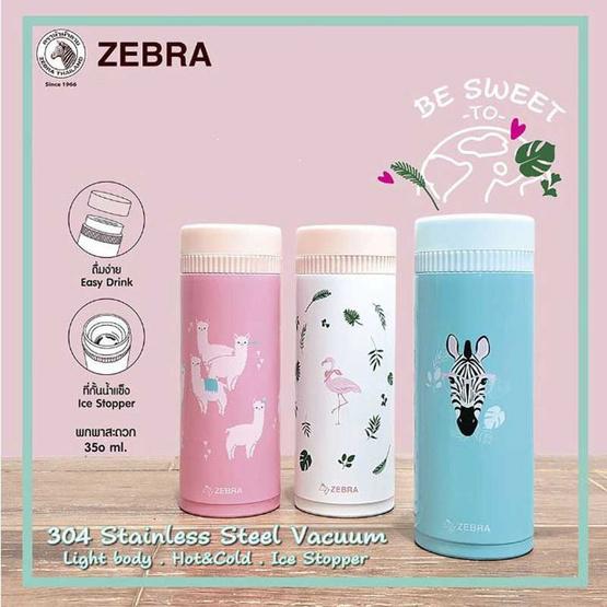 Zebra ถ้วยน้ำสูญญากาศ 0.35 ลิตร