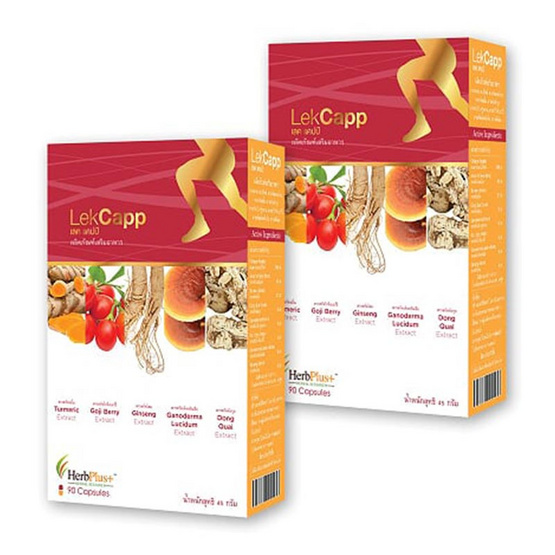 Herb Plus Lekcapp Gold (เลคแคปป์ โกล) แพ็ค 2 กล่อง