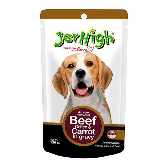 Jerhigh เนื้อวัวย่างและแครอทในน้ำเกรวี่ แพ็ค 12