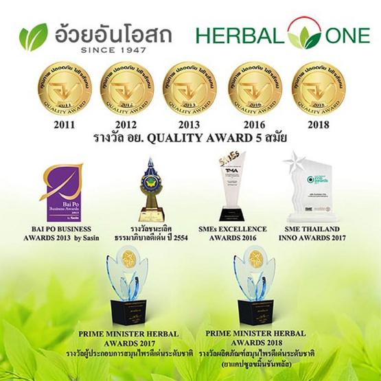 Herbal One มะรุม 100 แคปซูล แพ็ค 2 กระปุก