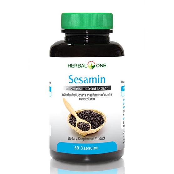 เซซามิน (สารสกัดจากเมล็ดงาดำ) 60 แคปซูล