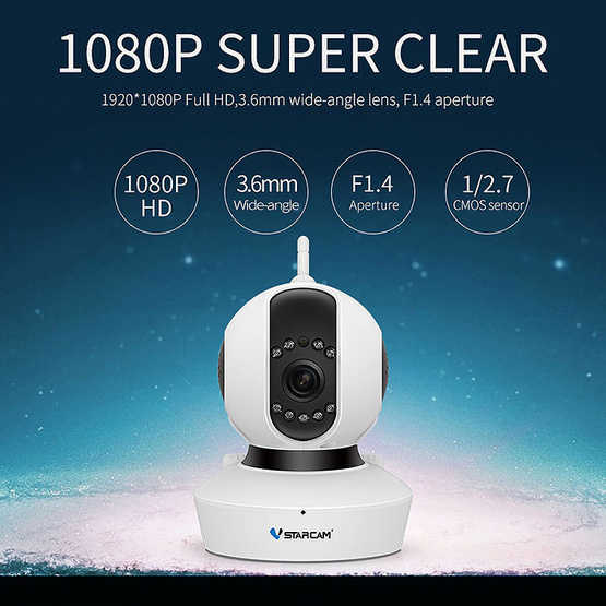Vstarcam กล้องวงจรปิด IP Camera รุ่น C23S