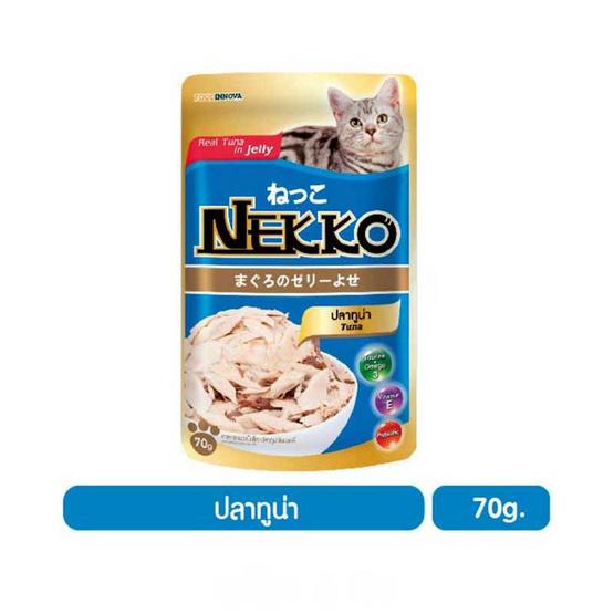 Nekko อาหารเปียกแมว ปลาทูน่าในเยลลี่ 70 กรัม