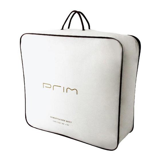 PRIM ไส้ผ้านวมขนเป็ด ขนาด 6 ฟุต (King Size)
