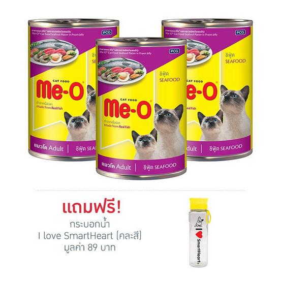 อาหารแมวเปียกมีโอ กระป๋อง รสซีฟู๊ด ขนาด 400 กรัม(แพ็ค6)