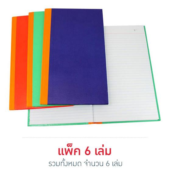 Boston สมุดบัญชีมุมผ้า 5/100 คละสี (แพ็ค 6 เล่ม)