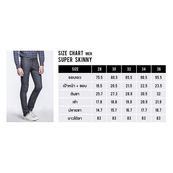 ERA-WON Denim Colors Super Skinny สี Smokey