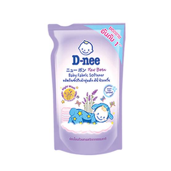 ดีนี่ นิวบอร์น น้ำยาปรับผ้านุ่มเด็ก กลิ่นไนท์ วอช สีม่วง 600 มล. ถุงเติม