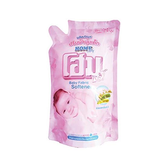 โฮม เบบี้ น้ำยาปรับผ้านุ่มเด็ก สูตรลดกลิ่นอับชื้น สีชมพู 600 มล. ถุงเติม