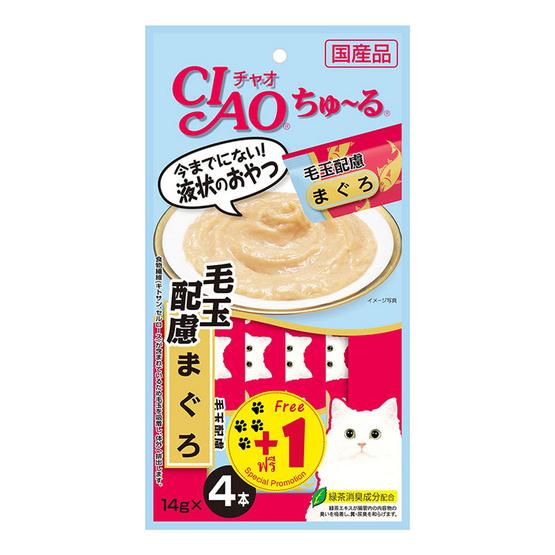 CIAO CHURA ขนมแมวเลีย รสปลาทูน่าผสมไฟเบอร์ Pack 4+1