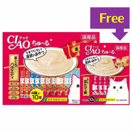 CIAO CHURA ขนมแมวเลีย รสผสมปลาทูน่า Pack 40+10