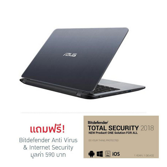Asus Notebook X407UF-BV121T i5-8250U 1.6GH 4G 1T+SSD128 V2G W10 Stary Grey IMR with hairline