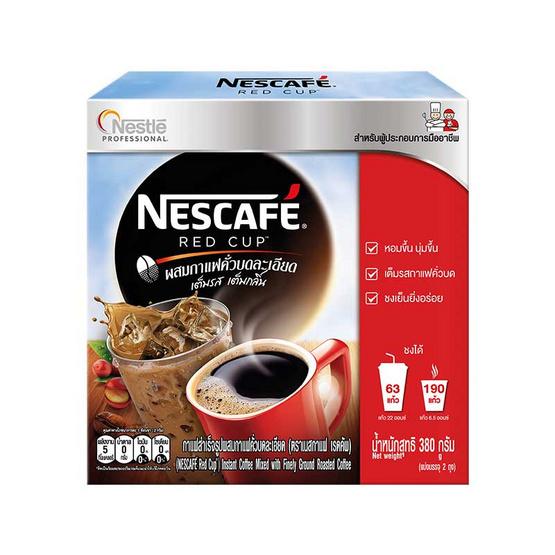 Nescafe เรดคัพ กาแฟสำเร็จรูปผสมกาแฟคั่วบดละเอียด 380 กรัม