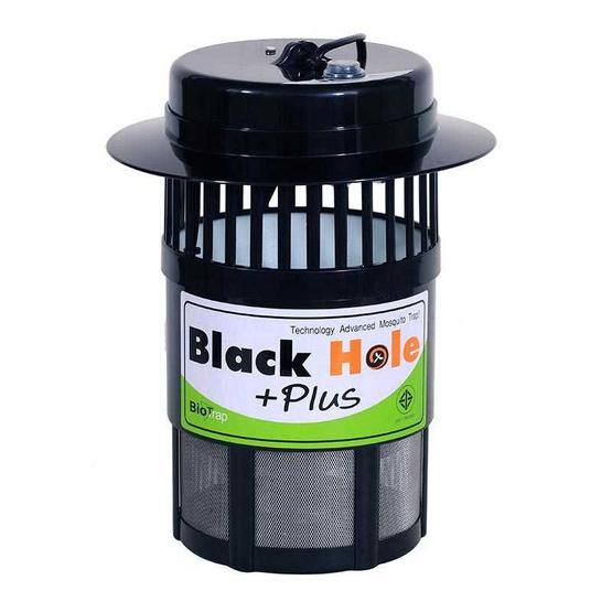 Black Hole Plus 1.2 กิโลกรัม (สีดำ)