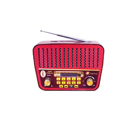 AS วิทยุบทสวดบูชาพระโพธิ์สัตว์กวนอิมประทานพร รุ่น KM 1 แถมฟรี พู่ห้อยเจ้าแม่กวนอิม 1 อัน (คละแบบ)