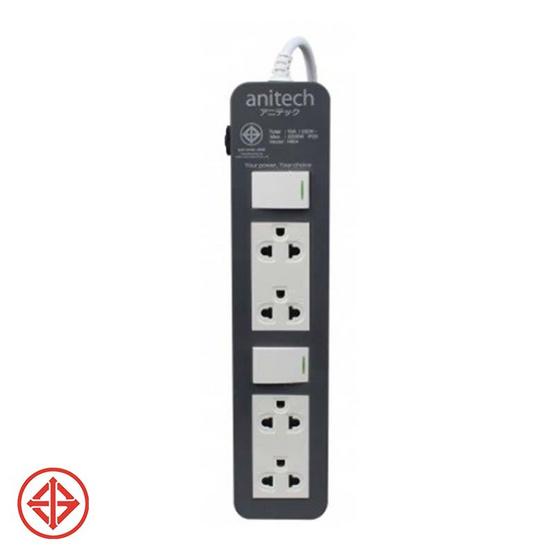 anitech ปลั๊กไฟมาตรฐาน มอก. 4 ช่อง รุ่น H604