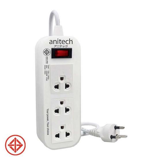 anitech ปลั๊กไฟ มอก. 3ช่อง 1สวิทช์ รุ่น H633