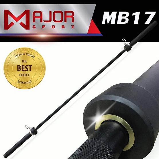 Major Sport บาร์โอลิมปิคดำแบบตรง ขนาด 2 นิ้ว ยาว 220 ซม. + สปริงล๊อคแผ่นน้ำหนัก 2ตัว รุ่น MB-17