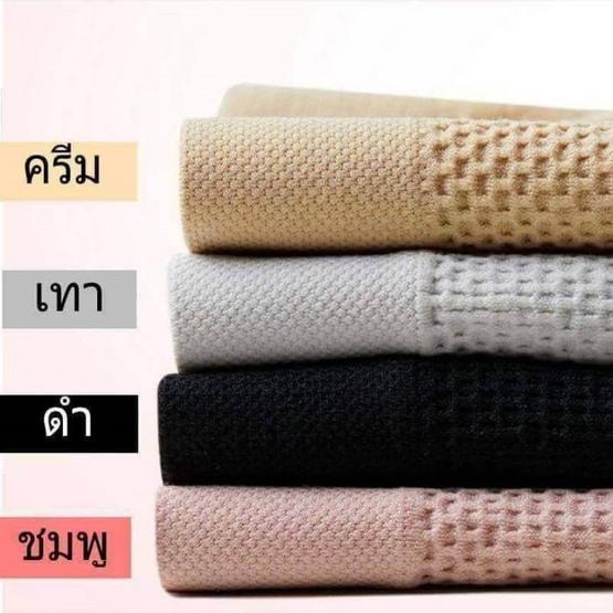 กางเกงในผ้าทอ กระชับก้น 3D นวัตกรรมจากญี่ปุ่น (พร้อมถุงซิปล๊อค)