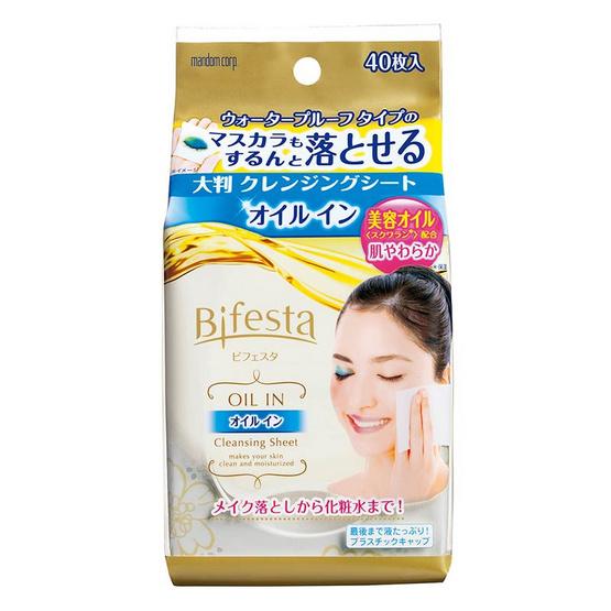 Bifesta แผ่นเช็ดเครื่องสำอางและทำความสะอาดผิว สูตรออยล์ 40 แผ่น