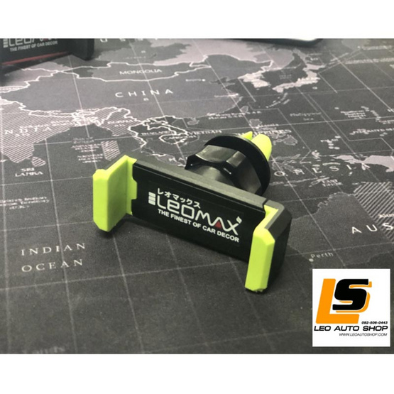 LEOMAX ที่หนีบโทรศัพท์มือถือ หมุนได้ 360 องศา รุ่น MH-5912