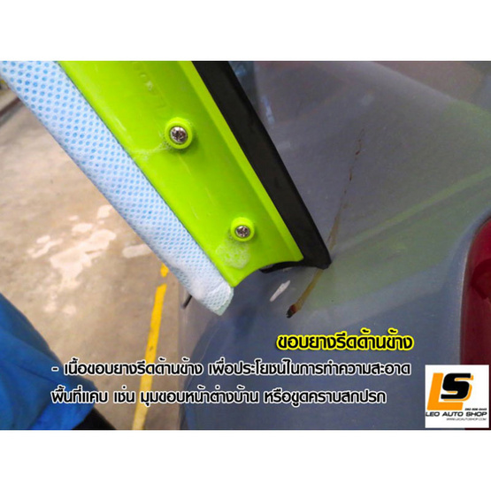 LEOMAX แปรงเช็ดกระจก รุ่น WC-6101 (เปลี่ยนหัวได้)