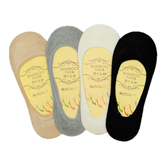 Annasocks ถุงเท้าคัทชู รุ่น S248 เซ็ต 4 คู่ คละสี ผู้หญิง