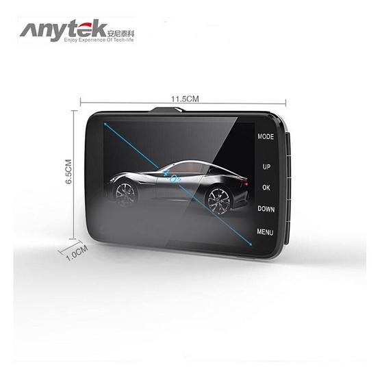 Anytek กล้องติดรถยนต์ รุ่น B50