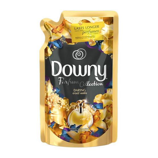 Downy ปรับผ้านุ่ม กลิ่นแดร์ริ่ง 580 มล. x 8 ถุง (ยกลัง)