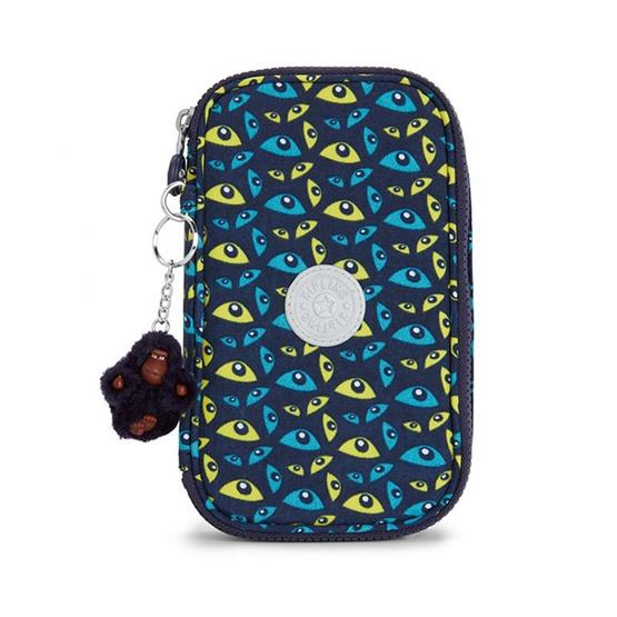กระเป๋าอเนกประสงค์ Kipling 50 Pens - Nocturnal Eye [MCK1099925W]