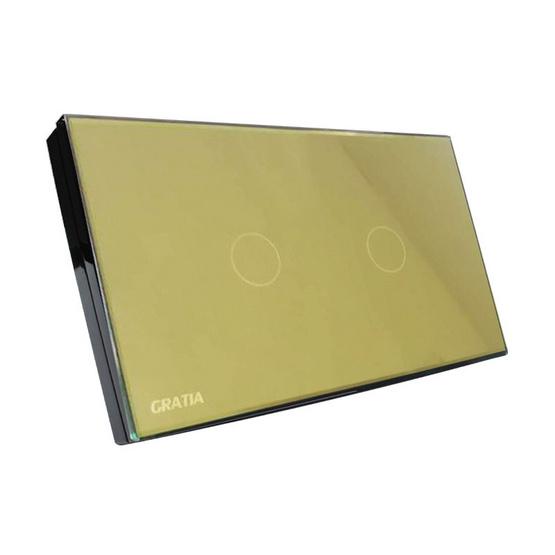 GRATIA Standard Switch 2 ปุ่ม รุ่น GTS02G (ไม่รองรับรีโมท)