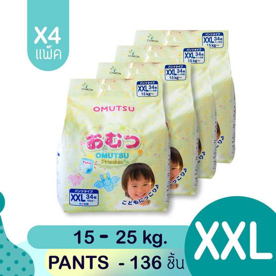 Omutsu ผ้าอ้อมเด็ก โอมุสึ แบบกางเกง ไซส์ XXL 34x4 ชิ้น (ยกลัง)