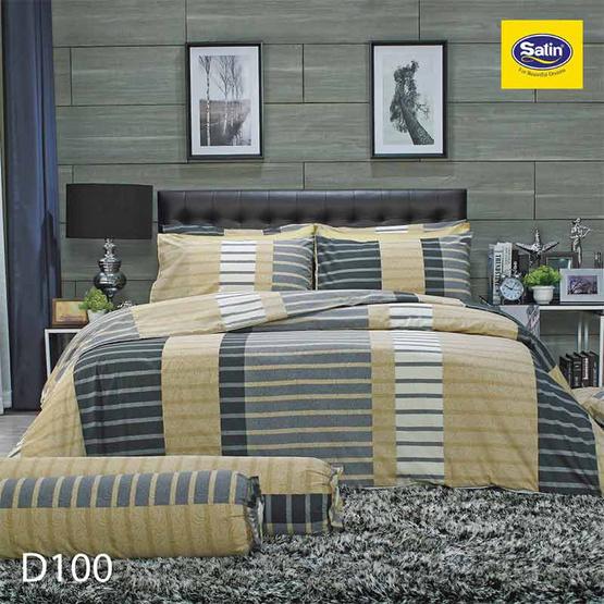Satin ผ้าปูที่นอน ลาย D100