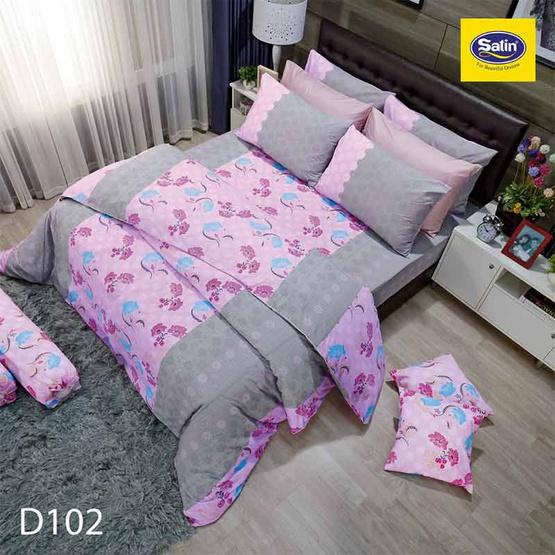 Satin ผ้าปูที่นอน ลาย D102