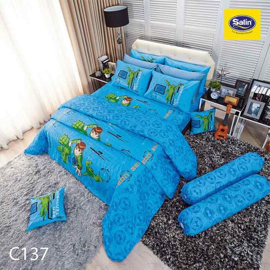 Satin Junior ผ้าปูที่นอน ลาย C137