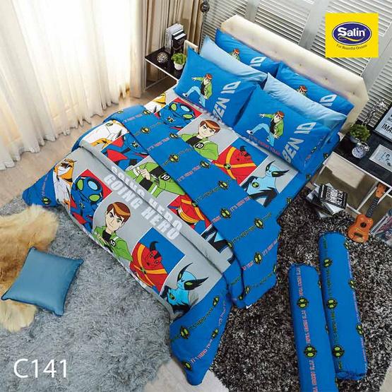 Satin Junior ผ้าปูที่นอน ลาย C141