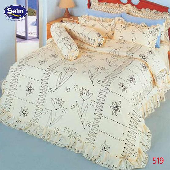 Satin ผ้าปูที่นอน 5 ฟุต 5 ชิ้น ลาย 519