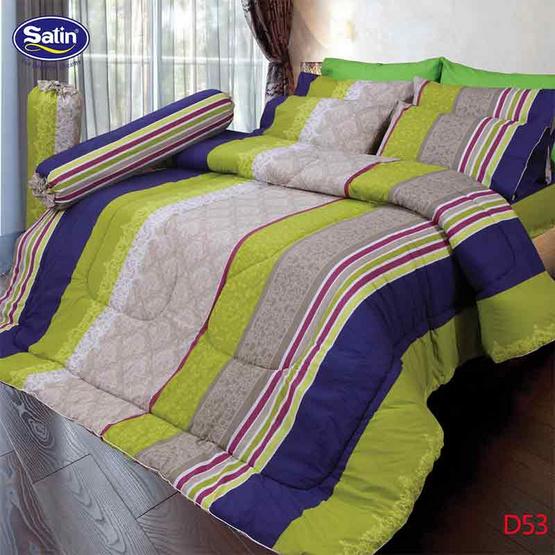 Satin ผ้าปูที่นอน 5 ฟุต 5 ชิ้น ลาย D53