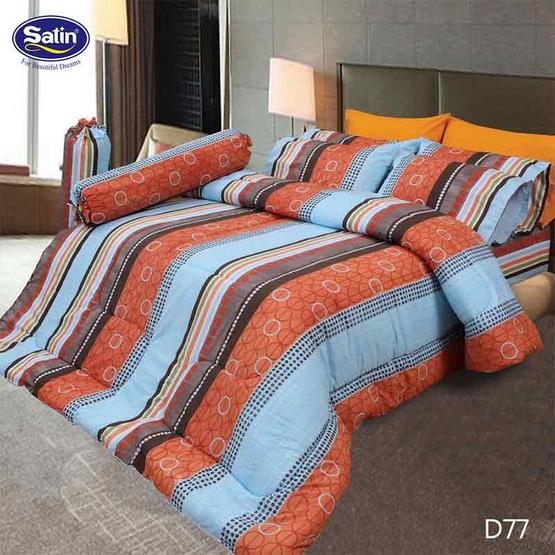 Satin ผ้าปูที่นอน 5 ฟุต 5 ชิ้น ลาย D77