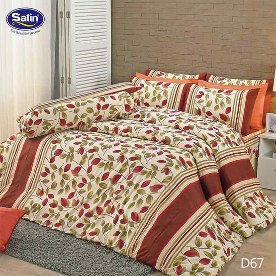 Satin ผ้าปูที่นอน 3.5 ฟุต 3 ชิ้น ลาย D67