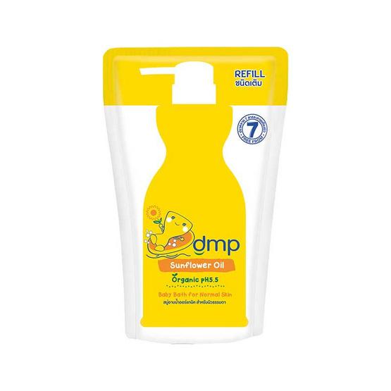 dmp สบู่อาบน้ำ ออร์แกนิค เบบี้บาธ ซันฟลาวเวอออยล์ สีเหลือง 350 มล. ถุงเติม
