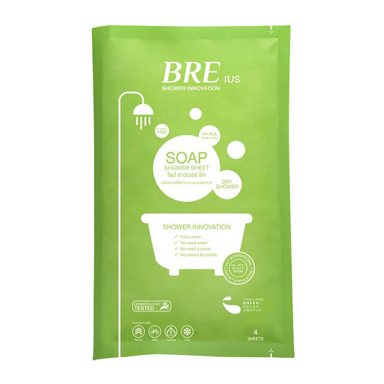 BRE ผ้าอาบน้ำ SOAP SHOWER SHEET เซต 2
