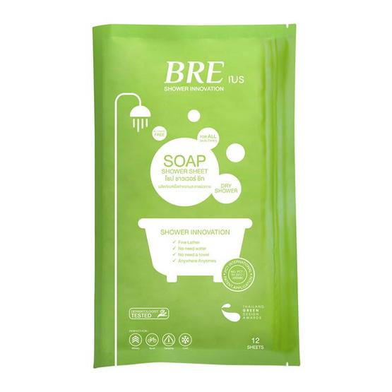 BRE ผ้าอาบน้ำ SOAP SHOWER SHEET เซต 6